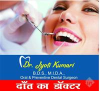 Dr Jyoti Dental Care