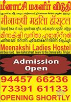 Meenakshi Ladies Hostel