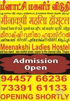Meenakshi Ladies Hostel