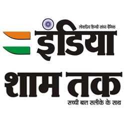 India Sham Tak