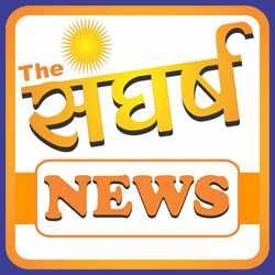 The Sangharsh News