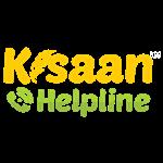 Kisaan Helpline