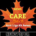 News Care