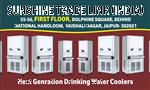 Sunshine Trade Link India