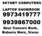 Skynet Computers Siwan