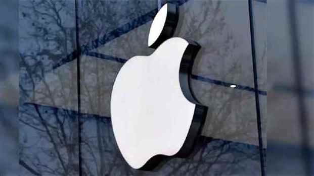 iOS 14 installed on 86% iPhones: Apple