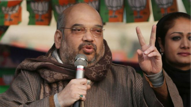 Any party claiming majority in Maharashtra can approach Governor for govt formation: Amit Shah