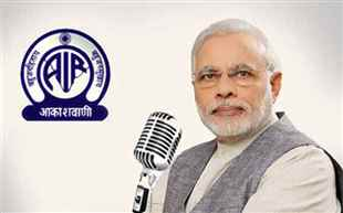 Prime Minister Narendra Modi to share his thoughts in Mann Ki Baat programme today