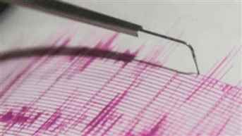 Earthquake hits Himachal's Chamba district