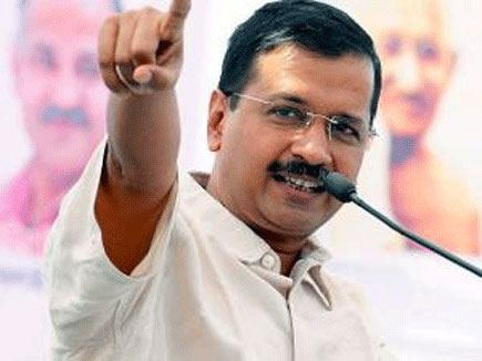 Arvind Kejriwal not attend all-party meet convened by PM Modi