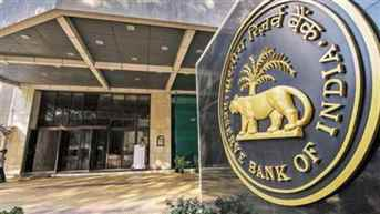 RBI grade B result 2019 for phase 1 declared