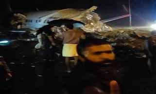 Air India Express flight skids off runway while landing at Kozhikode