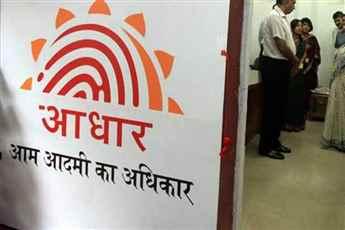 UIDAI operationalizes 21 Aadhaar Seva Kendras