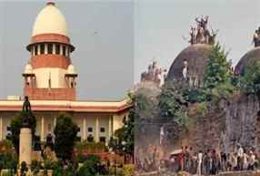 SC concludes hearing in Ram Janmbhoomi-Babri Masjid land dispute, reserves judgement
