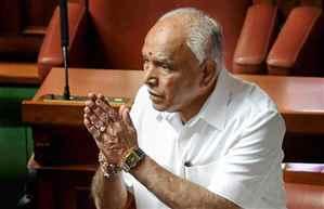Karnataka CM Yediyurappa inducts 17 news minister in his Cabinet