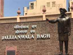 Parliament passes Jallianwala Bagh National Memorial (Amendment) Bill, 2019