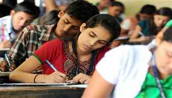 Rajasthan RPSC RAS mains result 2018 declared