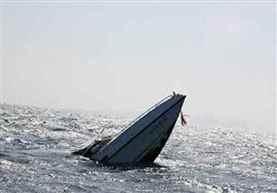 अरब सागर में नौका डूबी, सात मछुआरे लापता