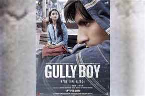 Gully Boy is India's entry for Oscars