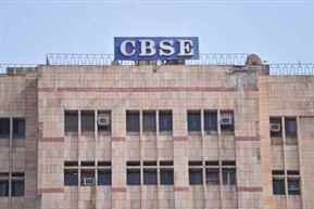 CBSE admit card 2020 released for class 10 and 12 board exams