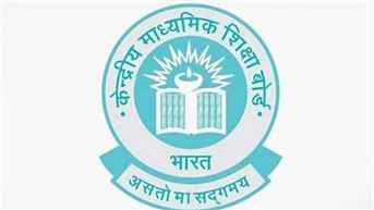 CBSE postpones board exams For 86 Centres today, new dates will be notified shortly