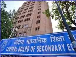 CBSE to increase exam centers from 3,000 to 15,000 for pending Board exams