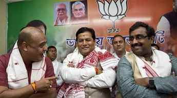 Newly elected BJP MLAs in Assam to meet today to elect their leader