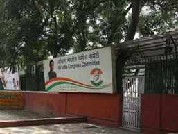 Congress Amethi unit chief Yogendra Misra resigns after Rahul loses in family bastion