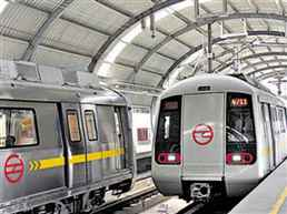 DMRC result 2020 out, click here to check your status