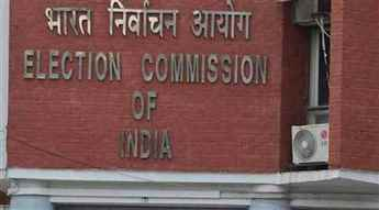 EC says dissents in its orders related to model code violations will not be made public
