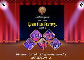 आय से शुरू भेल फिल्म क महाकुंभ लेल एंट्री