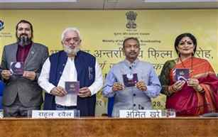 Golden Jubilee audio-visual anthem released for IFFI