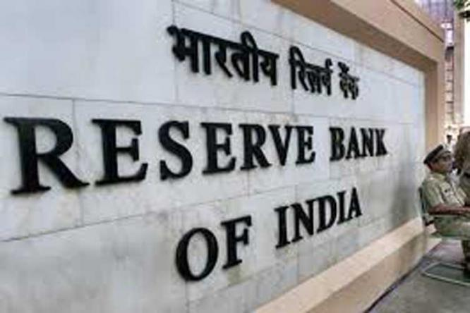 RBI advises all banks to accept coins of all denominations