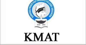 KMAT Kerala 2020 application form released