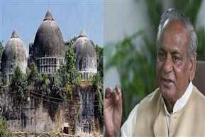 CBI summons Kalyan Singh in Babri demolition case