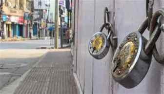 Madhya Pradesh govt extends Janta Curfew till 15th May