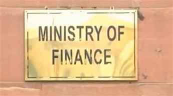 Govt orders compulsory retirement of 15 senior officers of CBIC from their services