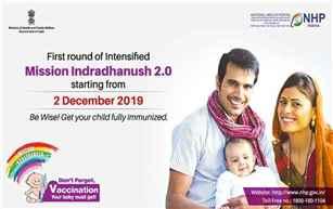 बच्चों और गर्भवती महिलाओं के टीकाकरण के लिए सघन मिशन इन्द्रधनुष का दूसरा चरण आज से शुरू होगा