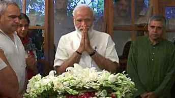प्रधानमंत्री नरेंद्र मोदी ने दिल्ली की पूर्व सीएम शीला दीक्षित को श्रद्धंजलि दी