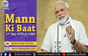 PM Modi to share his thoughts in 'Mann Ki Baat' on All India Radio at 11 today