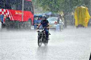 Depression emanated from cyclone Vayu moves east-northeastwards