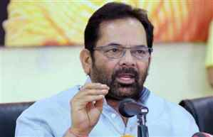 Govt focusing on providing quality education to minority students: Mukhtar Abbas Naqvi