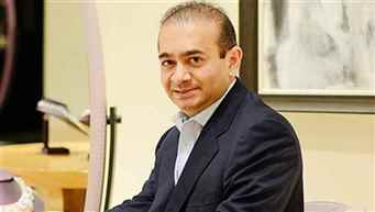 UK: Court further remands Nirav Modi in custody till May 24