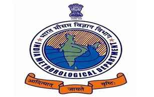 Low-pressure system over South Bay of Bengal likely to turn into cyclonic storm: IMD