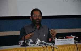 Indian govt to abide by Saudi Arabia's decision on conducting Haj 2021