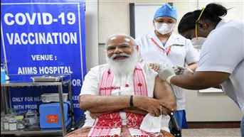 PM Modi takes first dose of COVID-19 vaccine at AIIMS
