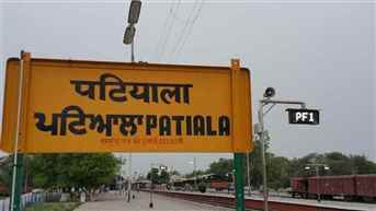 4th Indian Grand Prix to be held in Patiala on June 21: AFI
