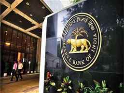 Merger of 10 state-run banks into 4 to come into force from April 1: RBI