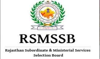 RSMSSB Result 2019 declared today, check your names now!