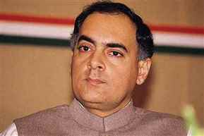 Rajiv Gandhi assassination case cannot be released without its approval